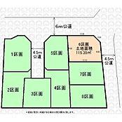 土地正味34.8坪の北東角地です