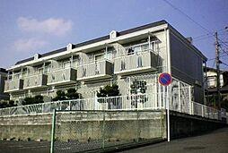 神奈川県藤沢市湘南台3の賃貸アパートの外観