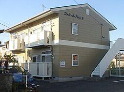 ファミールFuji B[2階]の外観
