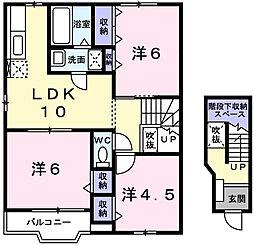 兵庫県姫路市北平野5丁目の賃貸アパートの間取り