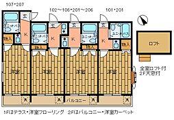 【敷金礼金0円!】レオパレス五香第5