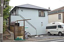 東京都大田区上池台2丁目の賃貸アパートの外観