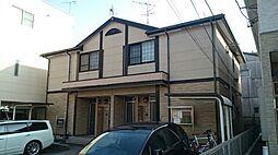 愛知県名古屋市中川区八家町1丁目の賃貸アパートの外観