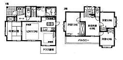 京成佐倉駅 9.8万円