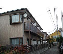 東京都世田谷区経堂2の賃貸アパートの外観