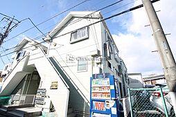 神奈川県相模原市中央区富士見4丁目の賃貸アパートの外観