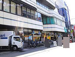 0210m   いかりスーパーマーケット