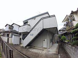 メゾン勇[2階]の外観
