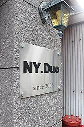 NY・DUO[4階]の外観
