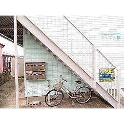 アリス生田[0102号室]の外観