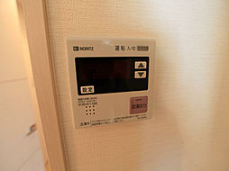 コート新栄の給湯設備 温度調整が可能です