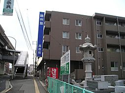 横田第二ビル