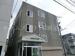 北海道札幌市東区北三十四条東18丁目の賃貸マンションの外観