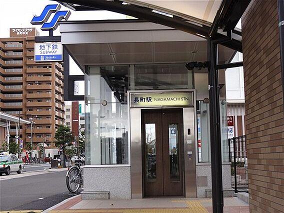 長町駅560m