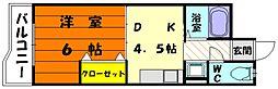 福岡県福岡市東区下原4丁目の賃貸アパートの間取り