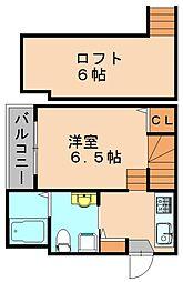 レマーユ桜ヶ丘[1階]の間取り