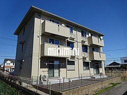 ロイヤルガーデン ルピナス館[3階]の外観