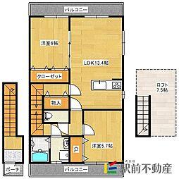 アパートメント佐賀大和[2階]の間取り