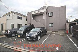 陣原駅 4.7万円
