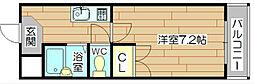 サンライン富田丘[5階]の間取り