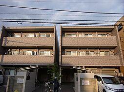 ドマーニ中央林間A棟[2階]の外観