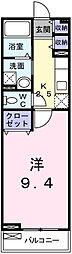 プラシード三宅[2階]の間取り