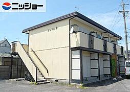 岡崎駅 2.5万円