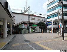 明大前駅(現地まで480m)