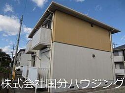 隼人駅 3.4万円
