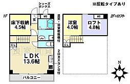 愛知県名古屋市南区菊住1丁目の賃貸マンションの間取り