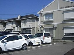 City kinomoto[102号室]の外観
