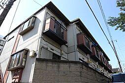 三和ハイツ[1階]の外観