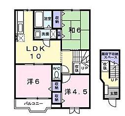 サンビレッジリリー平塚 B[2階]の間取り