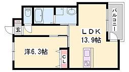 山陽網干駅 5.6万円