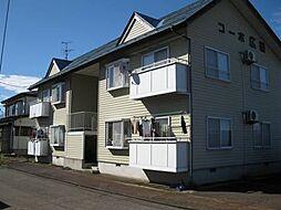 コーポ広田[2階]の外観