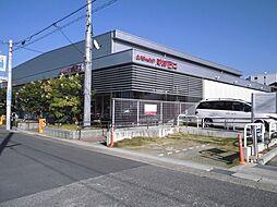成城石井石川橋店まで1249m