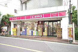 カクヤス永福店