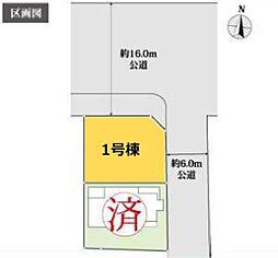 東浦和駅 3,190万円