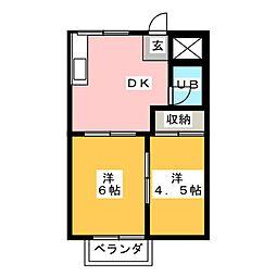 シティハイツ横砂[2階]の間取り