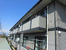 ファミールカルミアA棟[2階]の外観