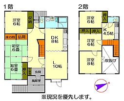 JR函館本線 小樽築港駅 バス8分 桜町下車 徒歩11分 6LDKの間取り
