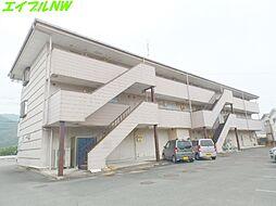 エレボールI[2階]の外観