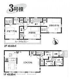 聖蹟桜ヶ丘駅 3,940万円