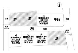 売土地 小相木町 8区画