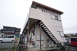 取手駅 1.9万円