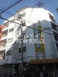 藤田ホワイトマンション[4階]の外観