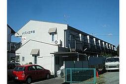メゾン江戸橋[2階]の外観