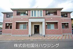 日当山駅 4.1万円