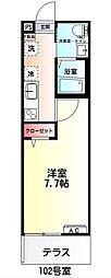東急田園都市線 中央林間駅 徒歩10分の賃貸アパート 1階1Kの間取り