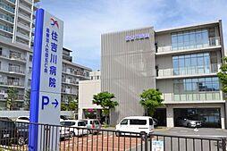 兵庫県神戸市東灘区青木6丁目の賃貸アパートの外観